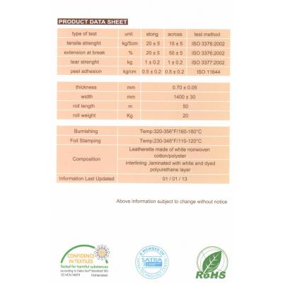 Спецификация материала Cowhide