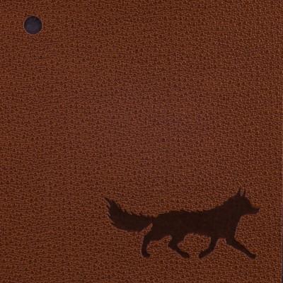 Pampas 0102 (коричневый)