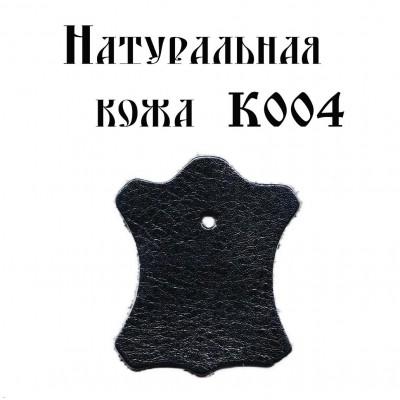 Перфект К004 черный