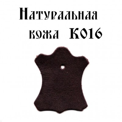 Перфект К016 шоколадный