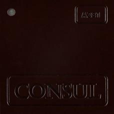 Consul A281 (шоколадный)