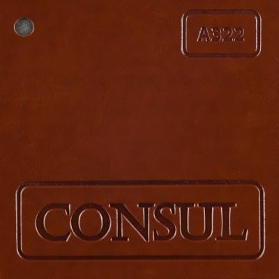 Consul A322 (коричневый)