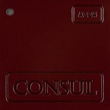 Consul A324 (бордовый)