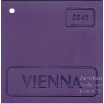 Vienna 6541