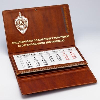 Обложка для квартального календаря - спецпроект №1