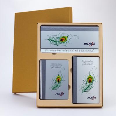 Коробка для бизнес комплекта (БК-золото)