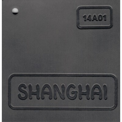 Shanghai 14A01 (серый)