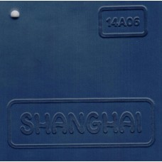 Shanghai 14A06 (синий)