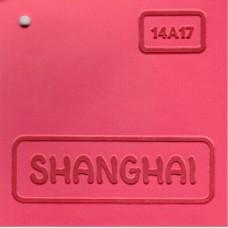 Shanghai 14A17 (малиновый)