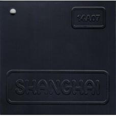 Shanghai 14A07 (черный)
